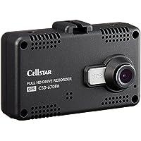 セルスタードライブレコーダー CSD-670FH 日本製3年保証 駐車監視 GPS 2.4インチタッチパネル microSDメンテナンス不要 安全運転支援機能