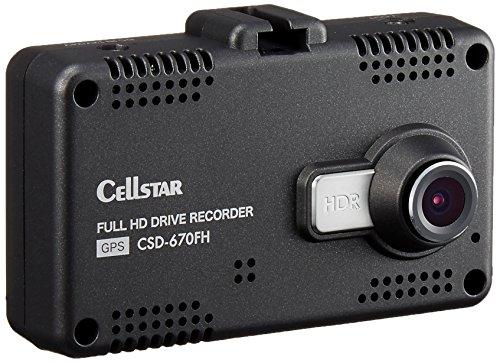 セルスタードライブレコーダー CSD-670FH 日本製3年保...