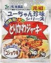 祐食品 とりかわジャーキー コショウ味 13g×10袋
