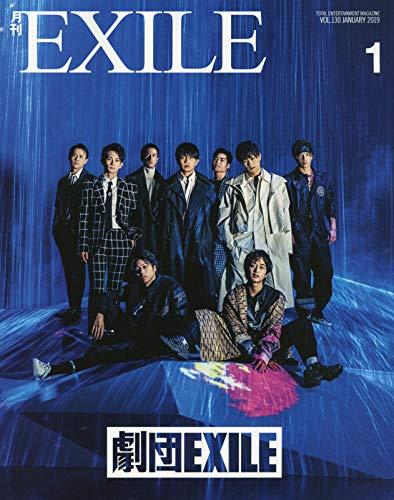 月刊EXILE (エグザイル) VOL.130 2019年 ...