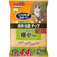 ニャンとも清潔トイレ 脱臭・抗菌チップ極小の粒4.4L [猫砂]