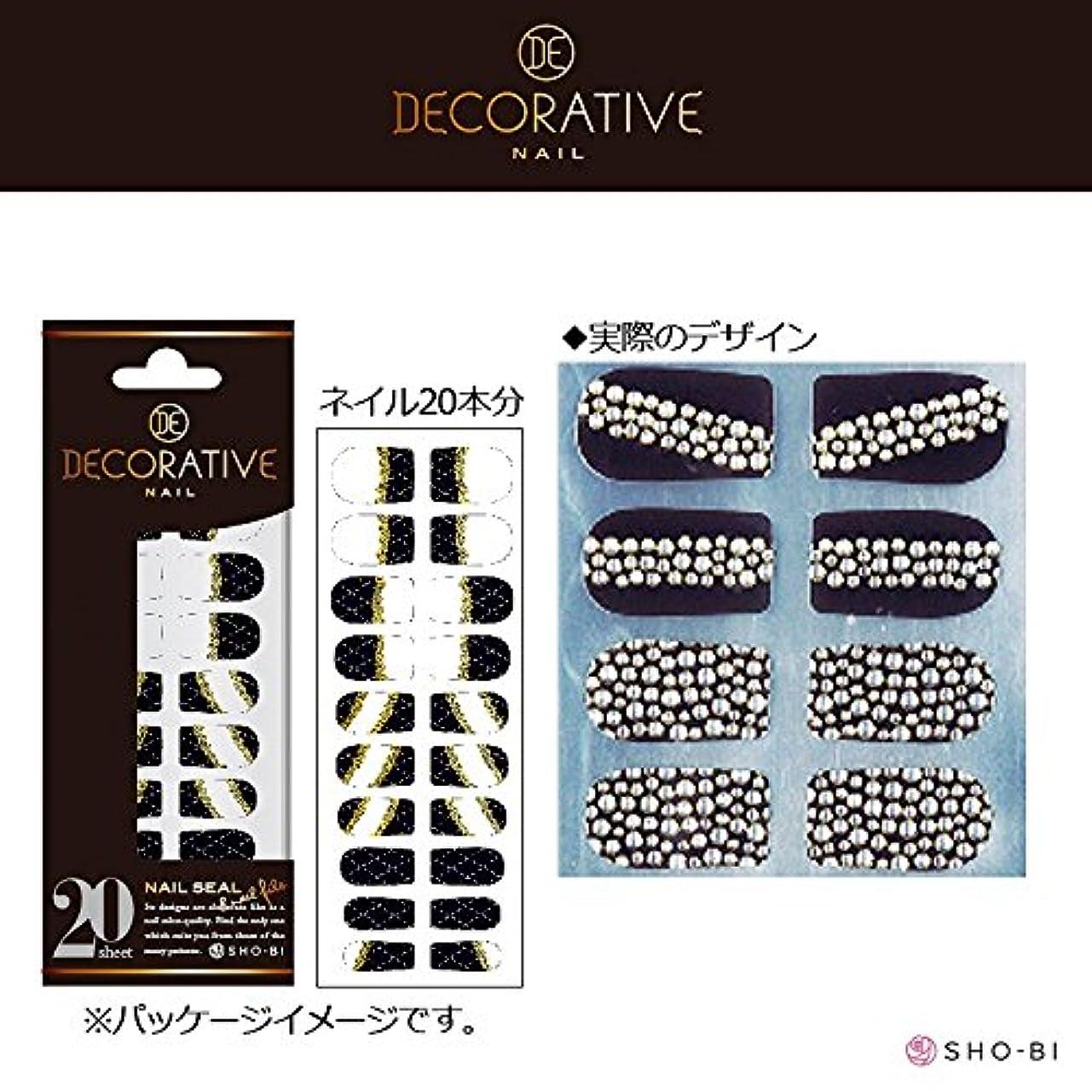 分解する検査バラ色デコラティブネイル ラッピングシール ブラックバブル TN80490