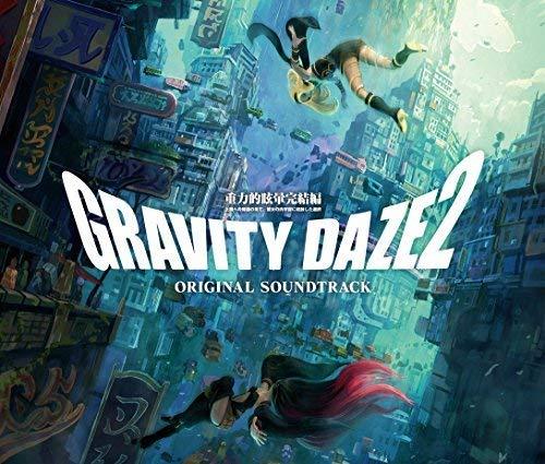 『GRAVITY DAZE 2 オリジナルサウンドトラック』のトップ画像