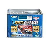 アサヒペン ペンキ 水性屋根用遮熱塗料 オーシャンブルー 5L 【まとめ買い3缶セット】
