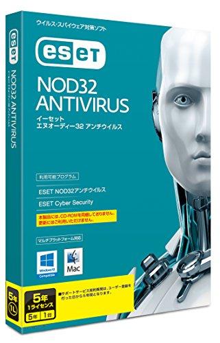 ESET NOD32 アンチウイルス | 新規 | 1台5年 | Win/Mac対応
