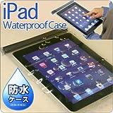 iPadアクセサリー iPad専用 防水ケース ベルクロタイプ RB