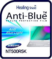 Healingshield スキンシール液晶保護フィルム Eye Protection Anti UV Blue Ray Film for Samsung Laptop Notebook 5 NT500R5K
