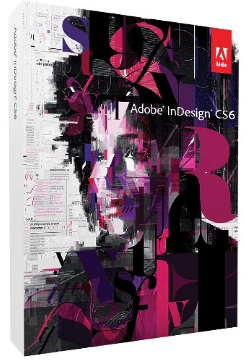 早くシェル人に関する限りAdobe InDesign CS6 Macintosh版 (旧製品)