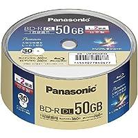 パナソニック 録画用ブルーレイD50GB(追記型) スピンドル30枚