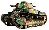 IBG 1/72 日本 八九式中戦車乙型 プラモデル PB72041