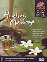 Healing Massage [DVD] [Import]