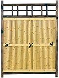 YATSUYA 目隠し竹フェンス 角型 56854
