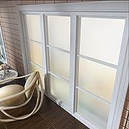 SUNDECK 目隠しシート 窓ガラスフィルム 飛散防止 断熱 紫外線カット プライバシー保護 見えない 超白 ホワイト 透過率16% (75cm×200cm, ホワイト)