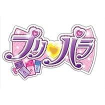 【Amazon.co.jp限定】アイドルタイムプリパラ♪ソングコレクション ~ゆめペコ~DX(オリジナルステッカー)
