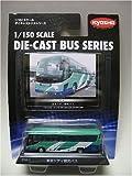 1/150 ダイキャストバスシリーズ 東京シティ観光バス