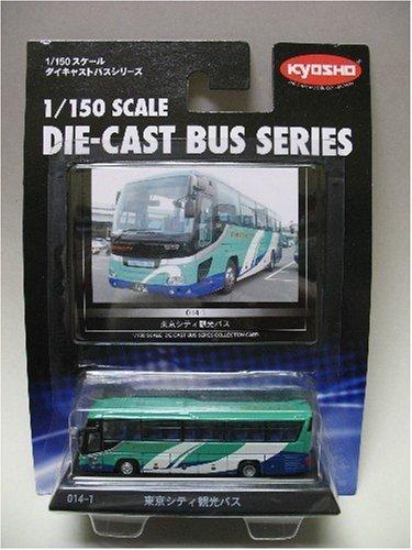 1/150 ダイキャストバスシリーズ 東京シティ観光バス 完...