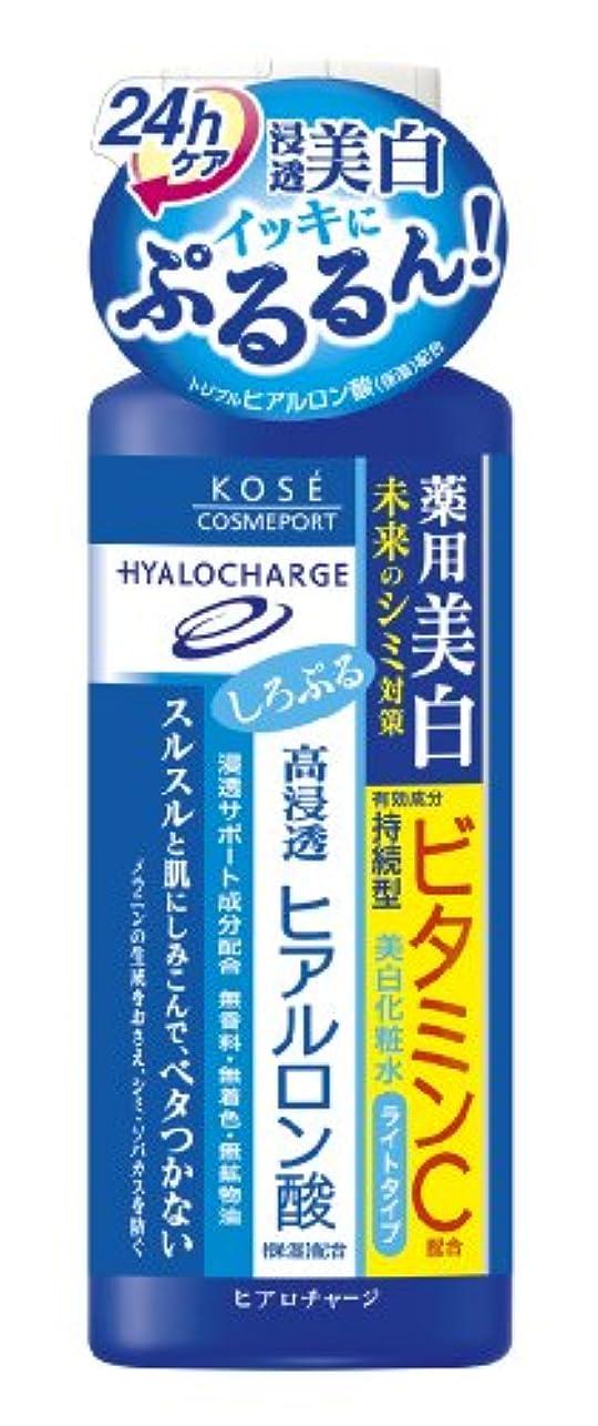 妻変化する油KOSE ヒアロチャージ ホワイト 薬用 ホワイト ローション L (ライトタイプ) 180mL (医薬部外品)