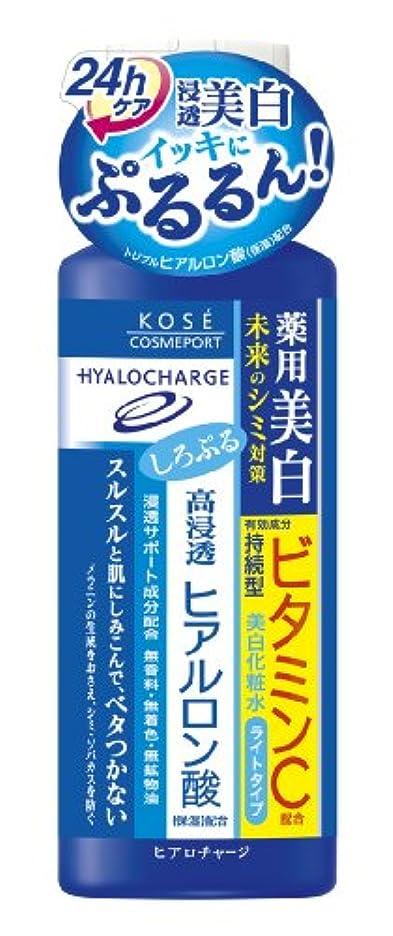 顧問日曜日行動KOSE ヒアロチャージ ホワイト 薬用 ホワイト ローション L (ライトタイプ) 180mL (医薬部外品)