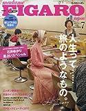 madame FIGARO japon (フィガロ ジャポン)2017年7月号 [人生って……旅のようなもの。/石井ゆかり 星占いスペシャル]