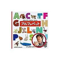 コクヨ WORK CREATEシリーズ アルファペット
