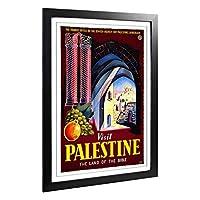 大ボックスアート額入りプリントのビンテージ旅行ポスターパレスチナのデザインをご覧ください。ウォールアート写真 キッチン、リビングルーム、寝室、廊下、黒、A2 / 24.5 x 18インチ/ 62 x 45 cmの家の装飾