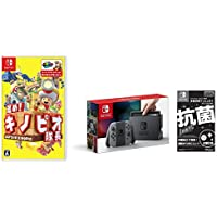 Nintendo Switch 本体 (ニンテンドースイッチ) 【Joy-Con (L)/(R) グレー】&【Amazon.co.jp限定】液晶保護フィルムEX付き(任天堂ライセンス商品) + 進め!キノピオ隊長 - Switch