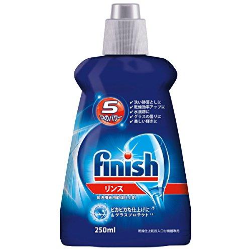 フィニッシュ 食洗機専用乾燥仕上剤 リンス 250ml