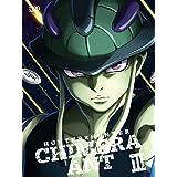 HUNTER × HUNTER キメラアント編 BD-BOX Vol.3(本編4 枚組) [Blu-ray]