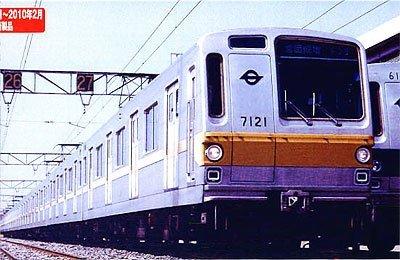 Nゲージ A3577 営団地下鉄7000系 後期型 冷房準備車 4両増結セット
