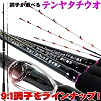 タチウオ テンヤロッド Gokuevolution テンヤタチウオ 120サイズ(goku-9513)
