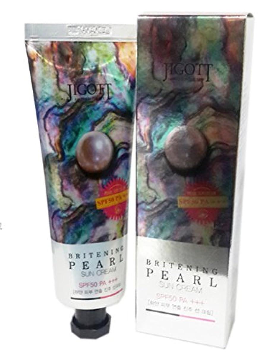 話報復憎しみJigott Brightening Pearl Sunscreen 70ml / SPF50PA +++ CH1161016 (海外直送品)