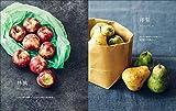 野菜と果物のキャンドル: シンプルな材料でリアルな表現 画像