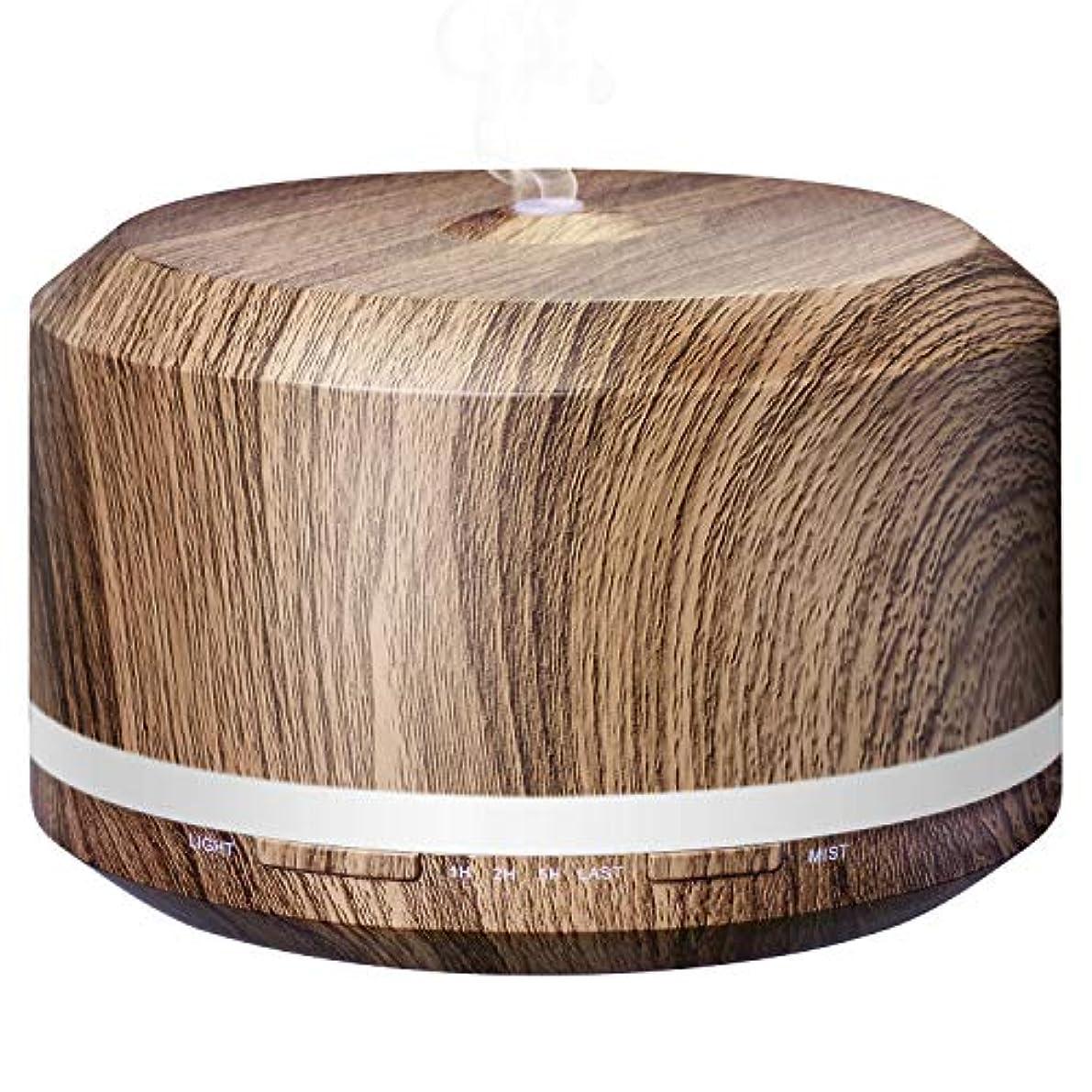 メーカー買う散髪Luscreal 大きな部屋に設定されたエッセンシャルオイルディフューザー450ミリリットル濃いアロマディフューザーと空気加湿器 - ギフト アイデア 450 ML 木地