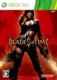 Blades of Time - Xbox360