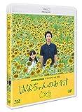 24HOUR TELEVISION ドラマスペシャル2014  はなちゃんのみそ汁 [Blu-ray]