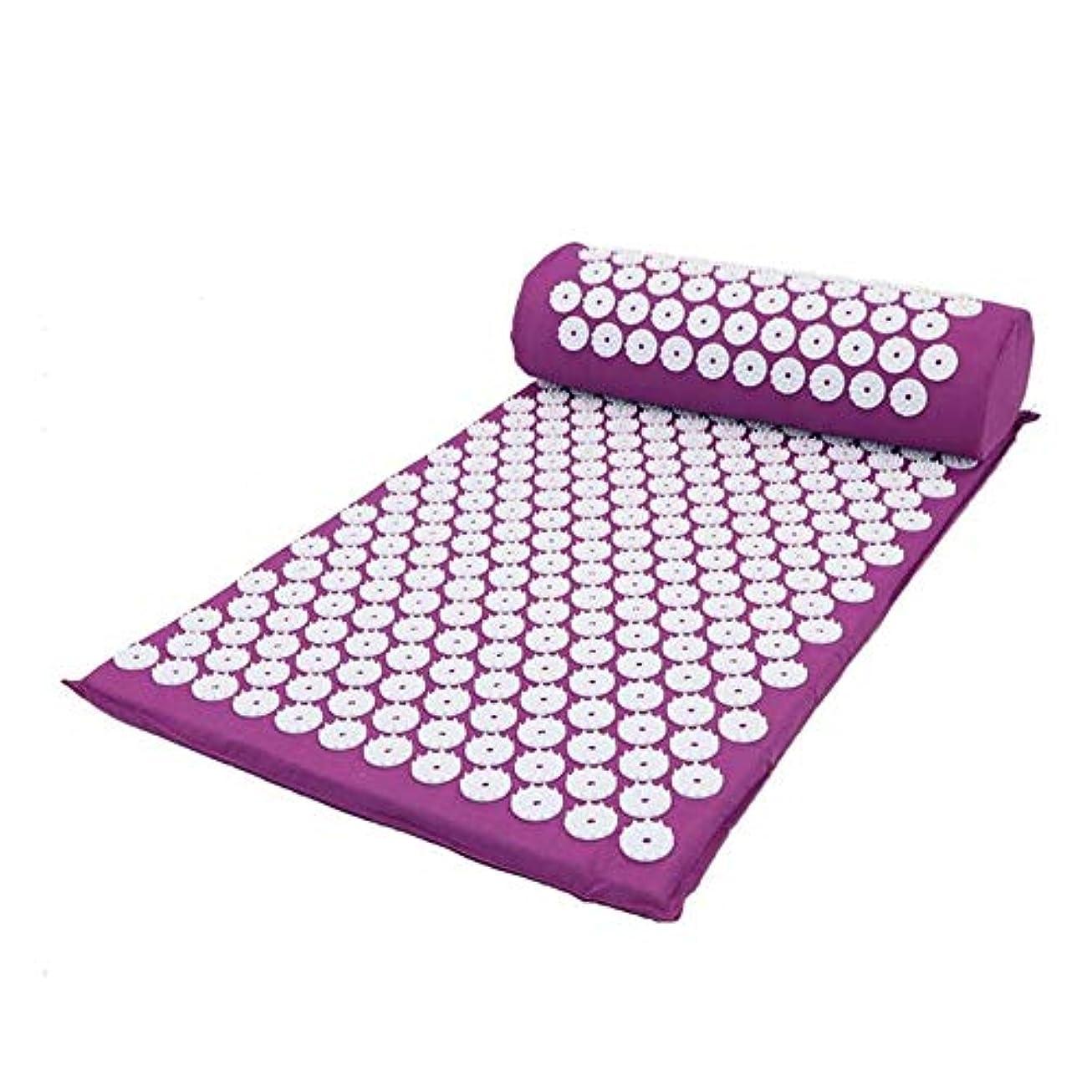 特派員元気発生するDecdeal ヨガマット マッサージクッション 指圧マット枕 折り畳み 健康 血流促進