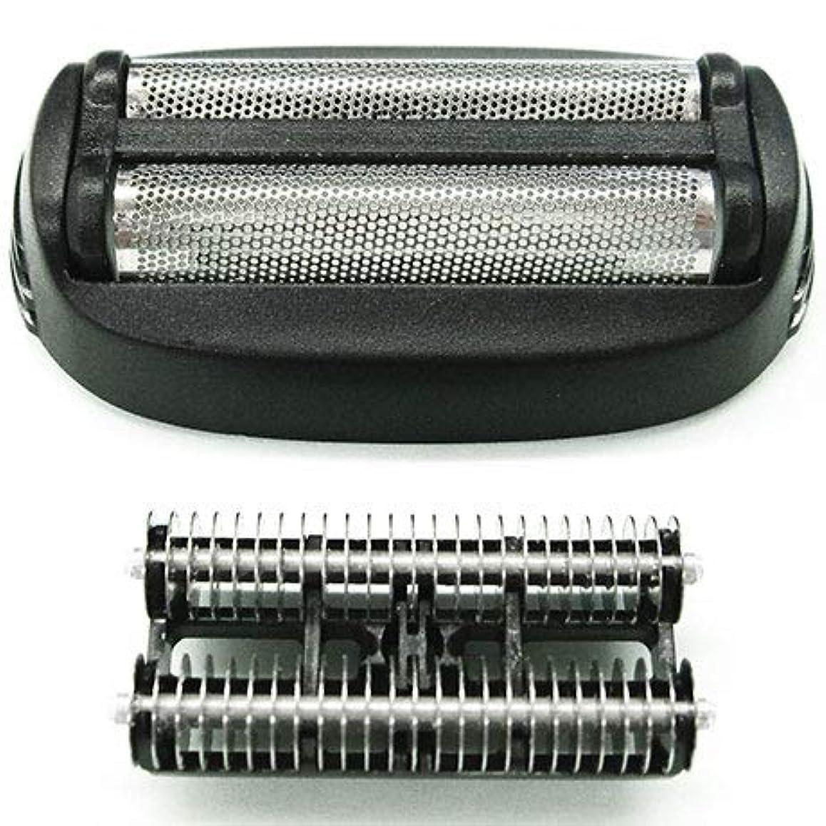 無線変形するひらめきSF72 シェ-バ- 替刃 セット/外刃+内刃