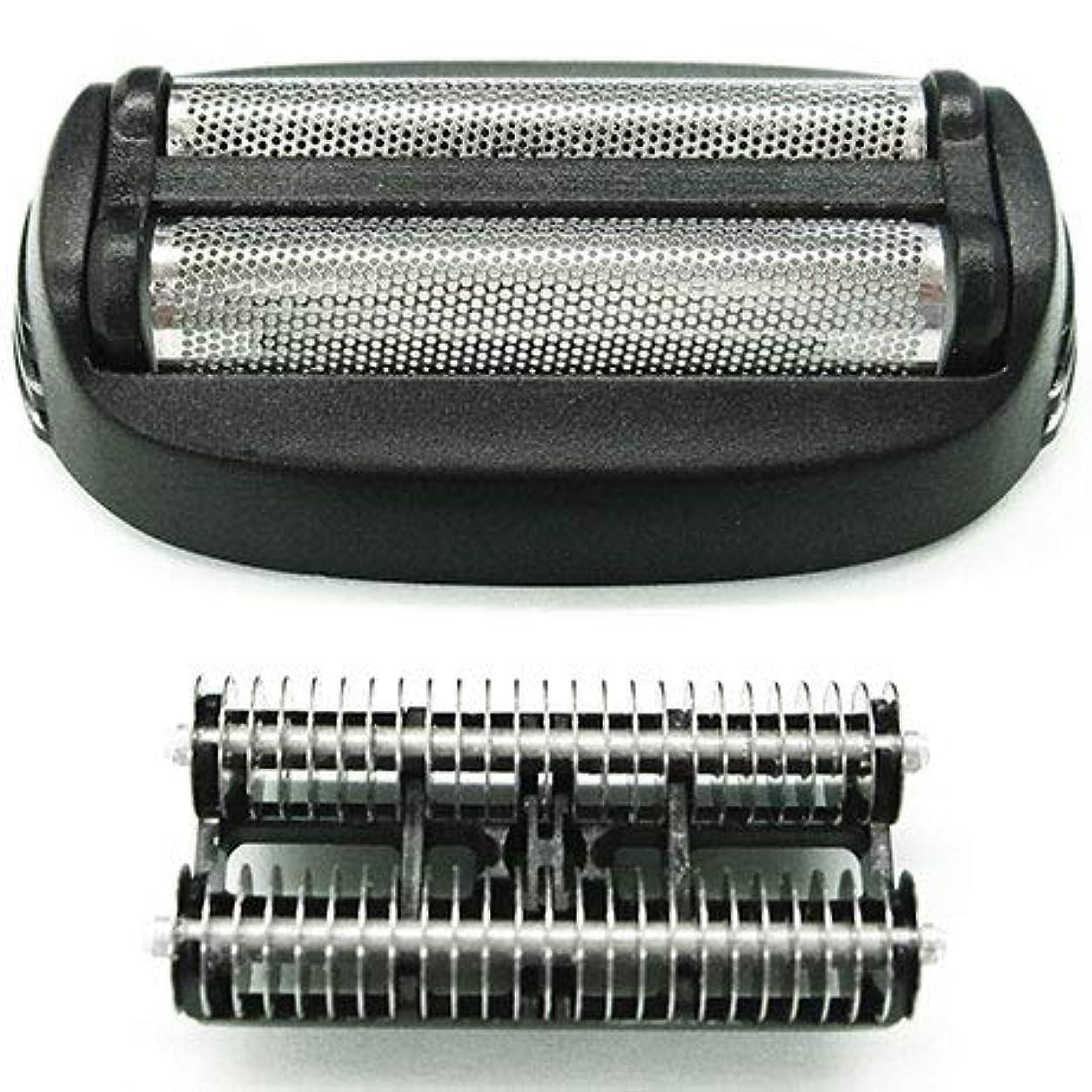 調整可能カートリッジに付けるSF72 シェ-バ- 替刃 セット/外刃+内刃