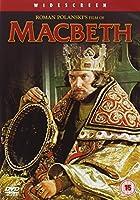 Macbeth [DVD]