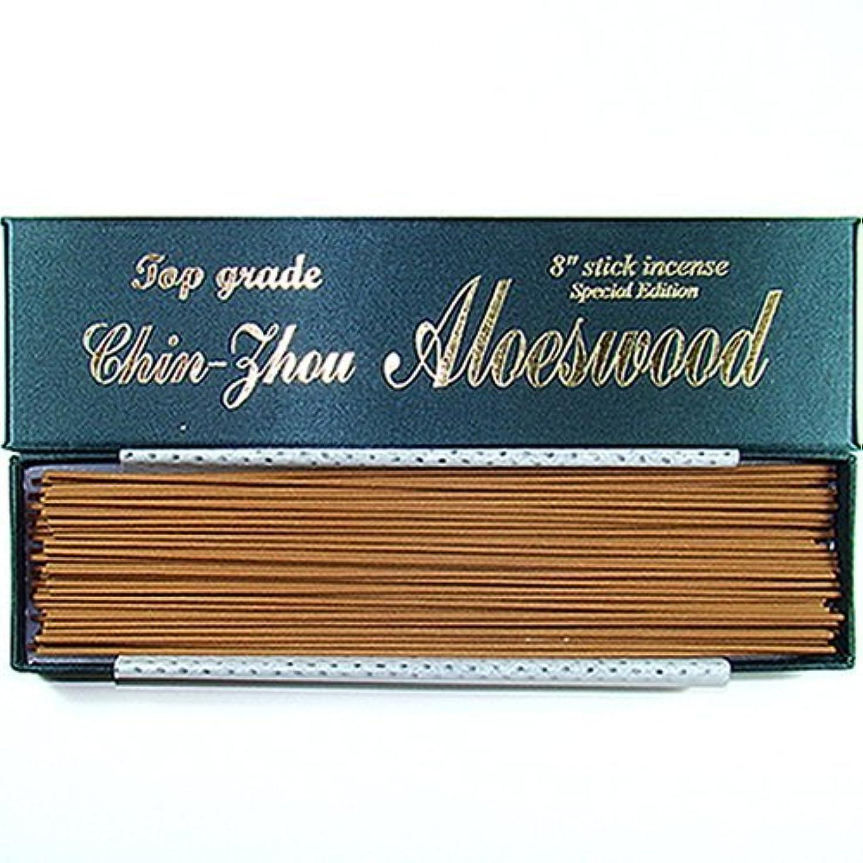はっきりしない慈悲番号トップグレードchin-zhou ( jinko ) Aloeswood – Special Edition 8