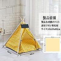 ティピーテントペットペットティピーテント レースペットテント ペットハウス クッション 無地 丈夫 通気 可愛い 48x50x60cm O-11.5 (Color : Yellow, Size : 48x50x60cm)