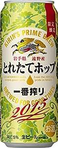 キリン 一番搾り とれたてホップ生ビール 6缶パック 500ml×24本