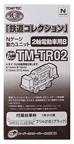 トミーテック ジオコレ 鉄道コレクション 動力ユニット 2軸電動車用 TM-TR02 ジオラマ用品