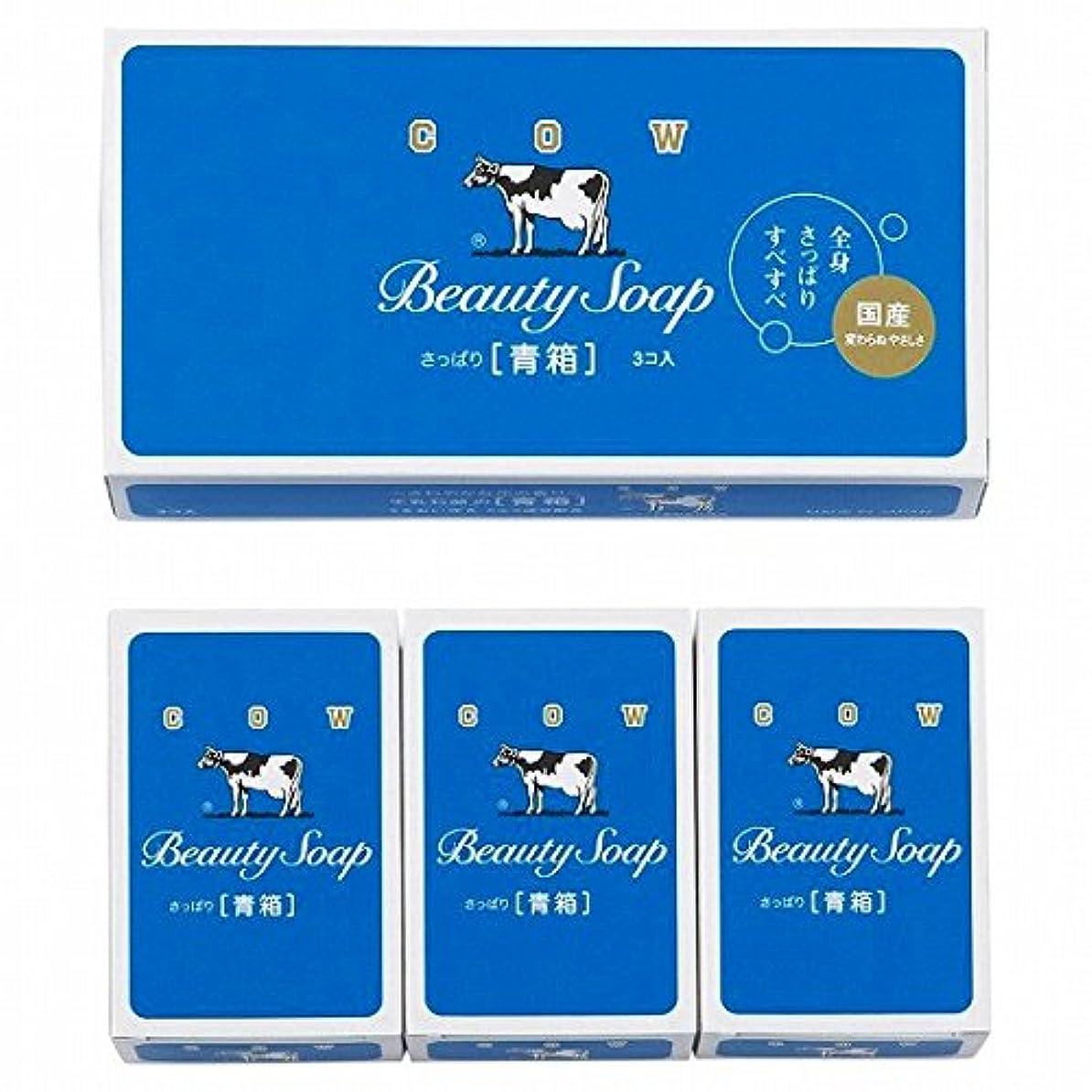 罹患率夜明け血色の良いnobrand 牛乳石鹸 カウブランド青箱3入(B17-033)