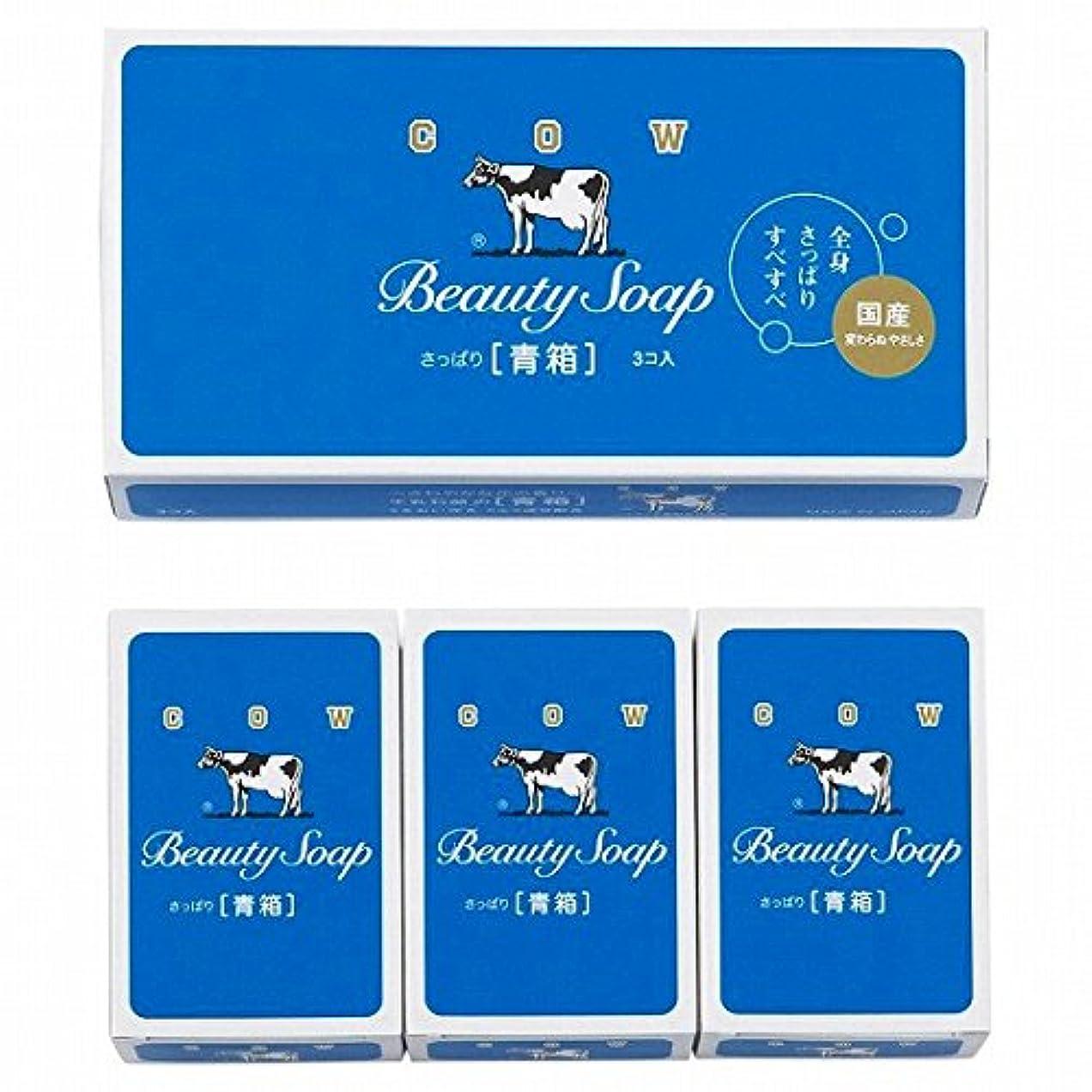 偽物敵対的パスポートnobrand 牛乳石鹸 カウブランド青箱3入(B17-033)