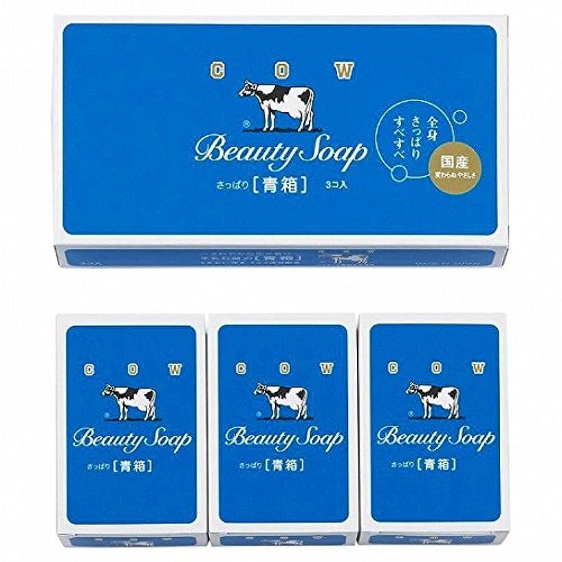 に勝るフォームギャラリーnobrand 牛乳石鹸 カウブランド青箱3入(B17-033)