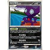 ヤミラミLV.31 ポケモンカードゲーム DPs【破空の激闘】U