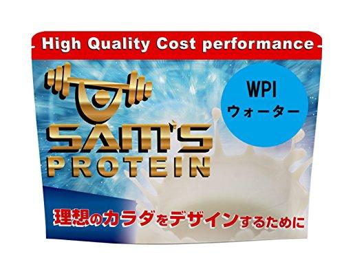 SAM'S(サムズ)ウォーターWPIプロテイン/さっぱりレモン味/1kg