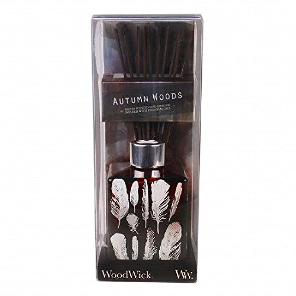 酸化物爆発物ロマンスWoodWick(ウッドウィック) Wood Wickダンシンググラスリードディフューザー 「 オータムウッズ 」 ディフューザー 68x68x105mm (W9540506)