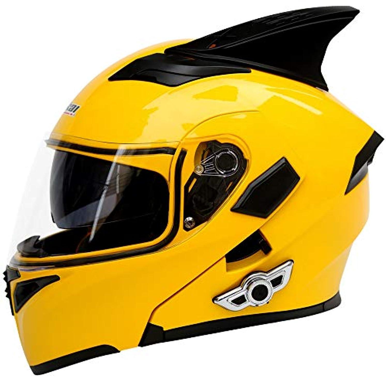 単語マットレス置換HYH 電動バイクヘルメット車のBluetoothヘルメットダブルレンズオープンフェイスヘルメットオートバイヘルメット快適な通気性 - ABS素材 - 多色 - 人格パターン - 大 いい人生 (色 : Yellow, Size : S)